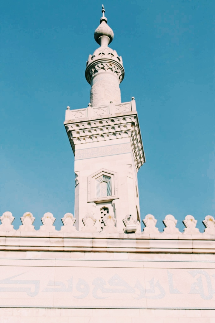 An Islamic Masjid (in photos)
